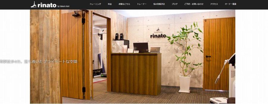 rinato
